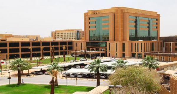 Ibn Sina National College For Medical Studies Saudi Arabia Easyuni
